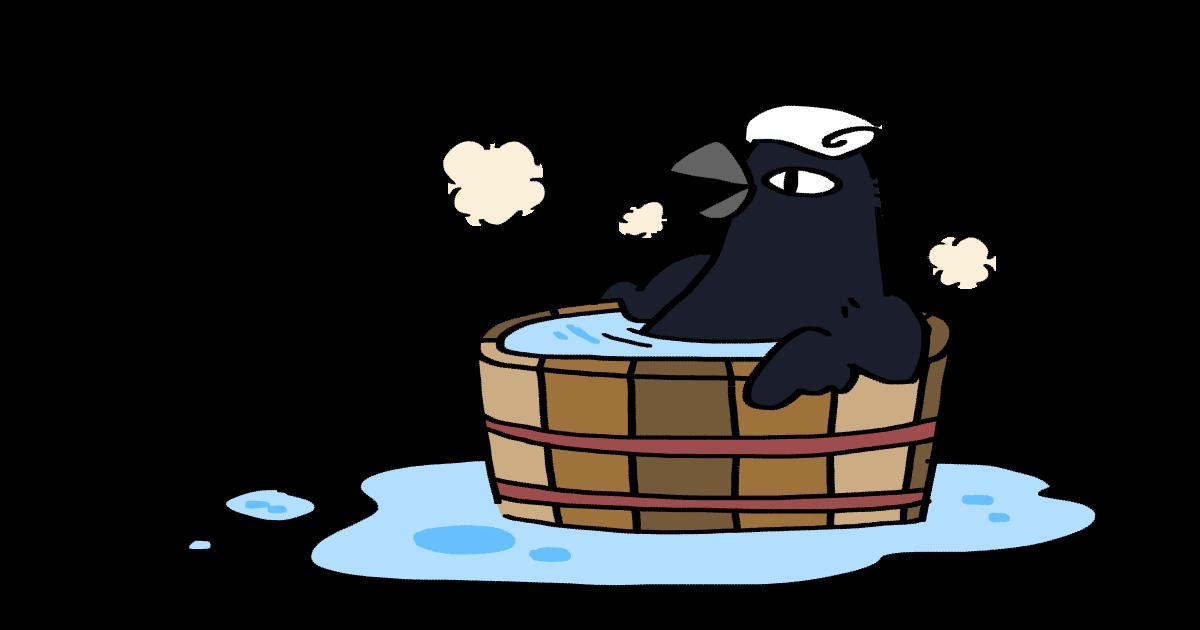 カラスさん入浴中