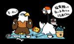 「猛禽類」の他にも実はイロイロある「◯禽類」!鳥たちの特徴でまとめる【ザックリ分類カテゴリ】とは