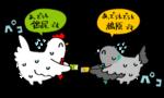 トリ好きなら一度は憧れる?【鳥の名前(漢字)が付く名字】できるだけ集めてみた